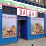 """Магазин """"Балкан"""" - Шотландия"""