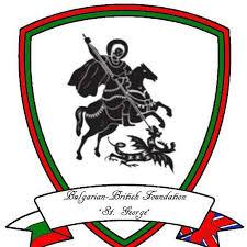 "Bulgarian-British Foundation ""St George"""